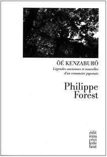 Forest-K.Oe-.png