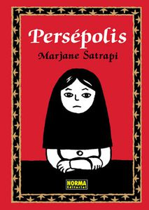 persepolis.jpg