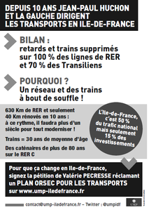 rer.png