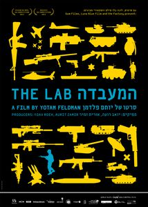 the-lab-poster-1.jpg
