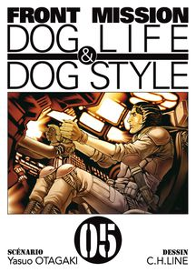 Front Mission Dog Life and Dog Style 5