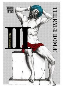 thermae-romae-tome-3