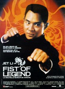 fist-of-legend-affiche1.jpg