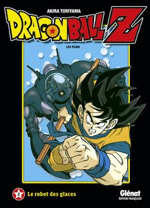 dragon-ball-z-film-2-glenat.jpg