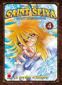 saint-seiya-next-dimension-manga-volume-4-simple-67011.jpg