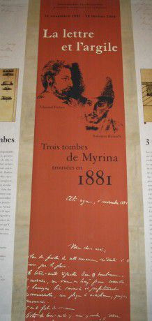 affiche-myrina.jpg