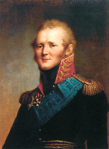 Alexander_I_of_Russia-2.png