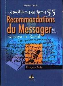 55-Recommandations-Messager-09-copie-1.jpg