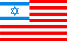 usa_israel_flag.png