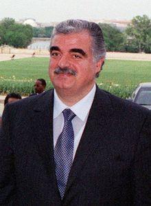 Hariri.jpg