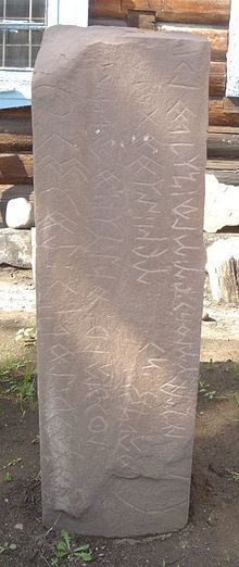 orkhon_inscription.jpg