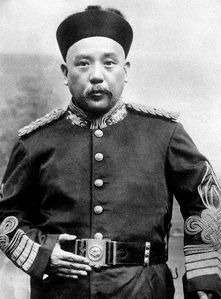 b 9 2 Yuan Shikai in uniform