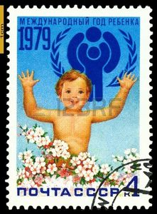 16744789-ussr--circa-1979-a-stamp-printed-by-ussr--shows-ch.jpg