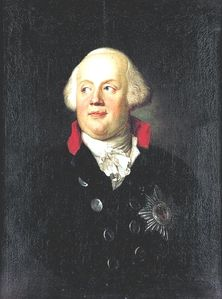 Valmy Frederic-Guillaume II de Prusse