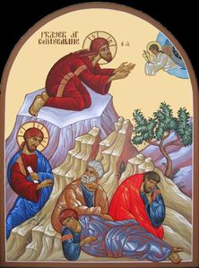 Christ Gethsemane prayer
