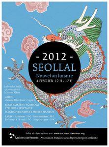 affiche-Seollal-2012.jpg