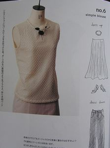 Simple-blouse-N-6.jpg