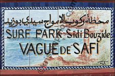 SAFI_photo-de-surf -park-sidi -bouzide-vague-de-safi-maroc