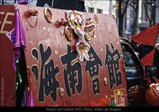 Nouvel an Chinois 2012 © Olivier Roberjot (136)