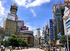 Chine ville de Shanghai