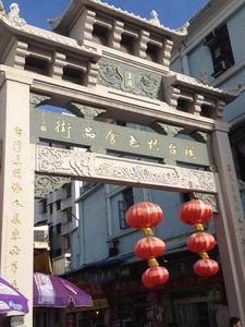 Xiamen 0501