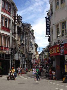 Xiamen 0529