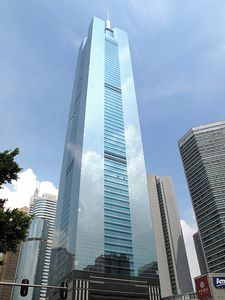 CITIC-Plaza.jpg