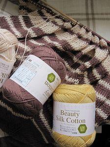 coton soie