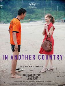 in-another-country_affiche_hong-sangsoo_isabelle-huppert_yu.jpg