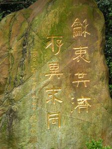 photos-HK-190.jpg