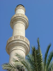 QUESTION-N--13-MINARET-5eme-2010.jpg