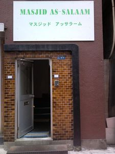 Okachimachi-Mosque-Entrance.jpg