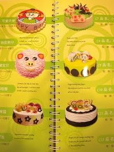 catalogue gateaux