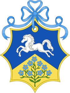 Coat_of_Arms_of_Zara_Phillips.png