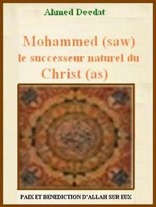 Mohammed-succeseur-naturel-du-christ.JPG