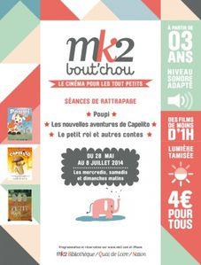 MK2-bout-chou.jpg