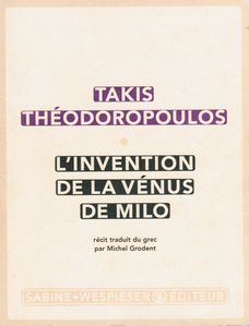 THEODOROPOULOS - vénus de milo 1