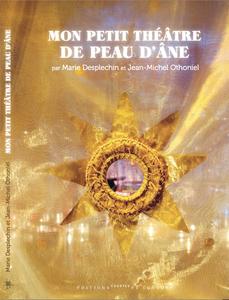 petit-theatre-othoniel.png
