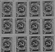 Parti-communiste-algerien.jpg