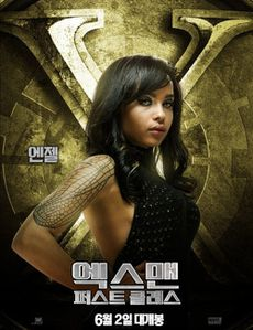 Angel-Character-Poster-X-Men-First-Class