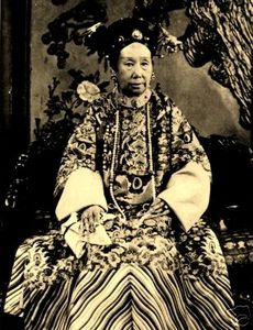 b 6 1 The Ci-Xi Imperial Dowager Empress (9 2)