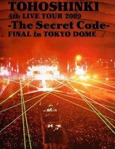 secret-code-ban.jpg