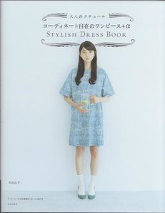 stylish-dress-book-2.jpg