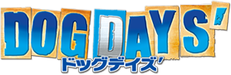 Dog_Days_Dash_logo.png