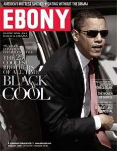 ebonyaugustcoverwithbarackobama.jpg