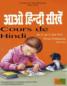 Hindi cours