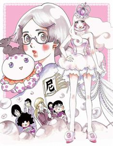 princess-Jellyfish.jpg