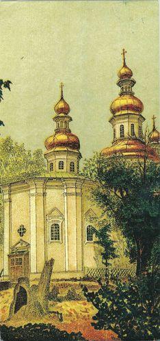 ukraine-copie-1.jpg