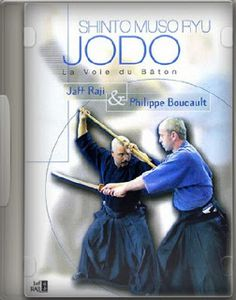 Muso Ryu Jo-Up (2006) DVD5