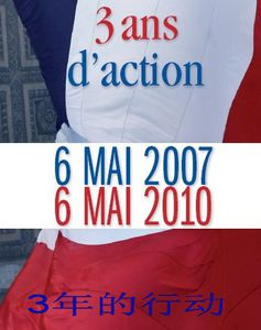 3 ans action
